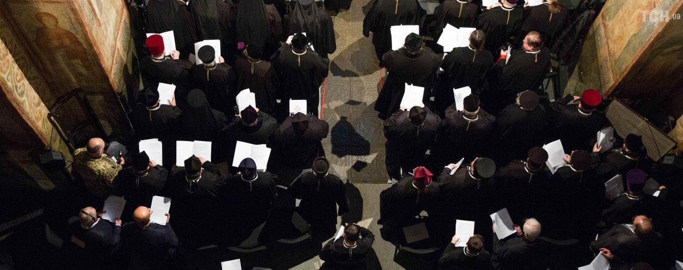 В Московському патріархаті відреагували на утворення Помісної церкви в Україні