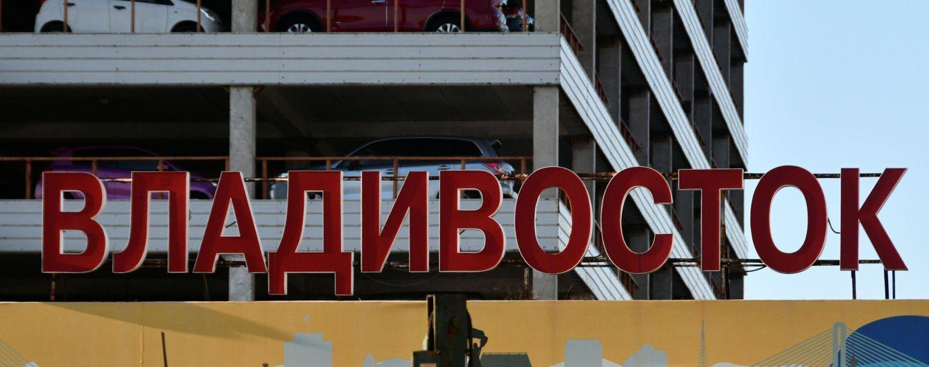 Путін переніс столицю Далекосхідного округу до Владивостока