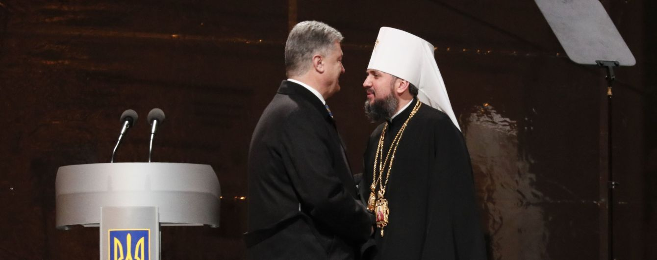"""""""Двері нашої церкви відчинені"""". Новий глава Української церкви виступив з першим словом"""