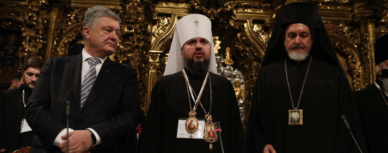 Варфоломей считает автокефалию Украины поворотным моментом в истории православия – Порошенко