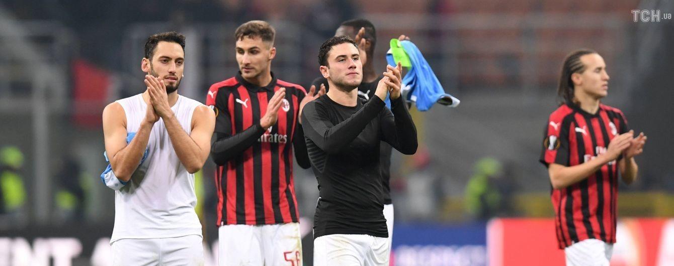 """УЕФА наказал """"Милан"""" штрафом и ограничил заявку на еврокубки, клуб снова пойдет в Лозанну"""