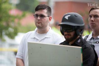 Американського неонациста, який в'їхав у натовп у Шарлотсвіллі, засудили до довічного ув'язнення