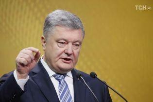 Выполненные задания и болезненные неудачи. Порошенко подвел итоги военного положения в Украине