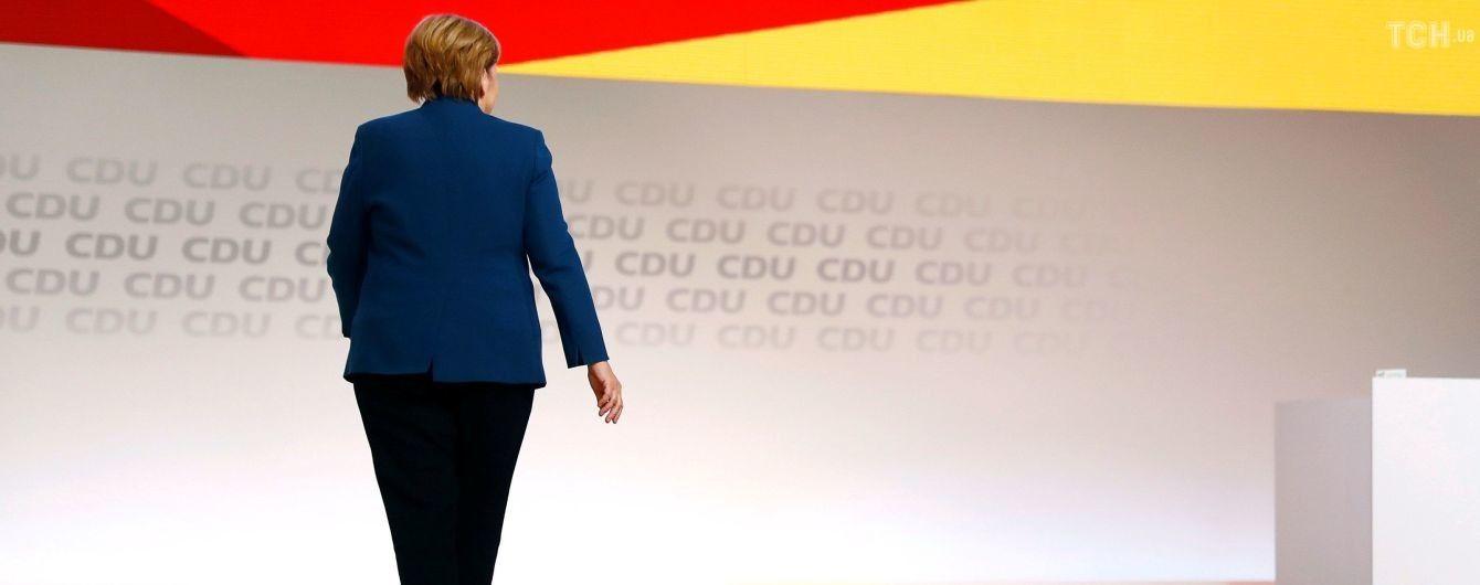 """""""Это была честь для меня"""": Меркель официально покинула пост председателя своей партии"""