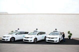 Прорив. Google запустив у роботу безпілотні таксі