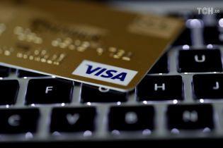 У Росії готуються до відключення банків від Visa та Mastercard через санкції