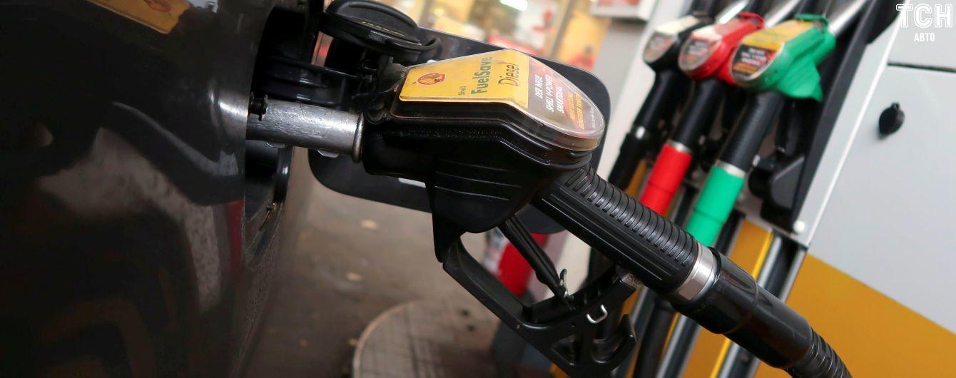Скільки коштує заправити авто на АЗС уранці 8 грудня