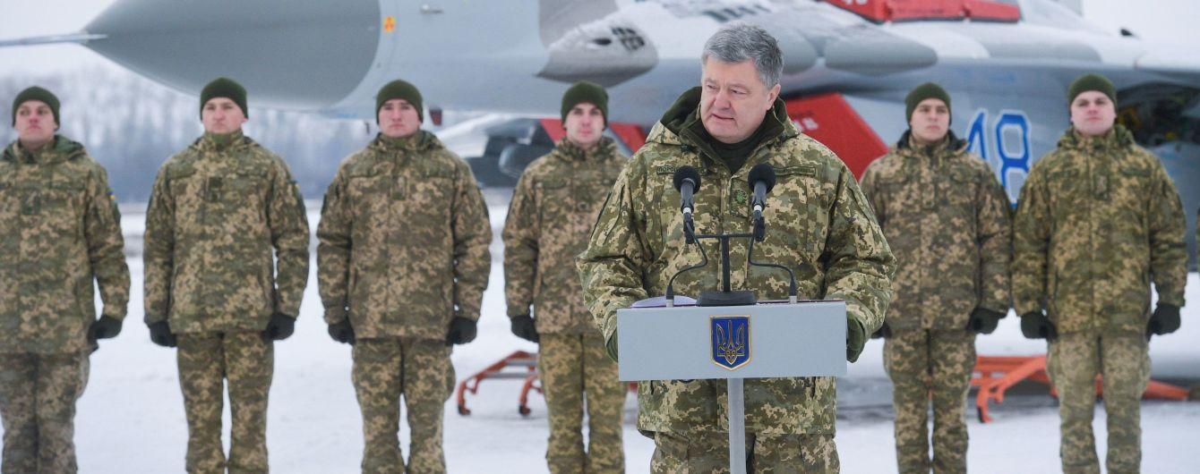 Порошенко заявил о необходимости увеличения войск союзников в Черном море
