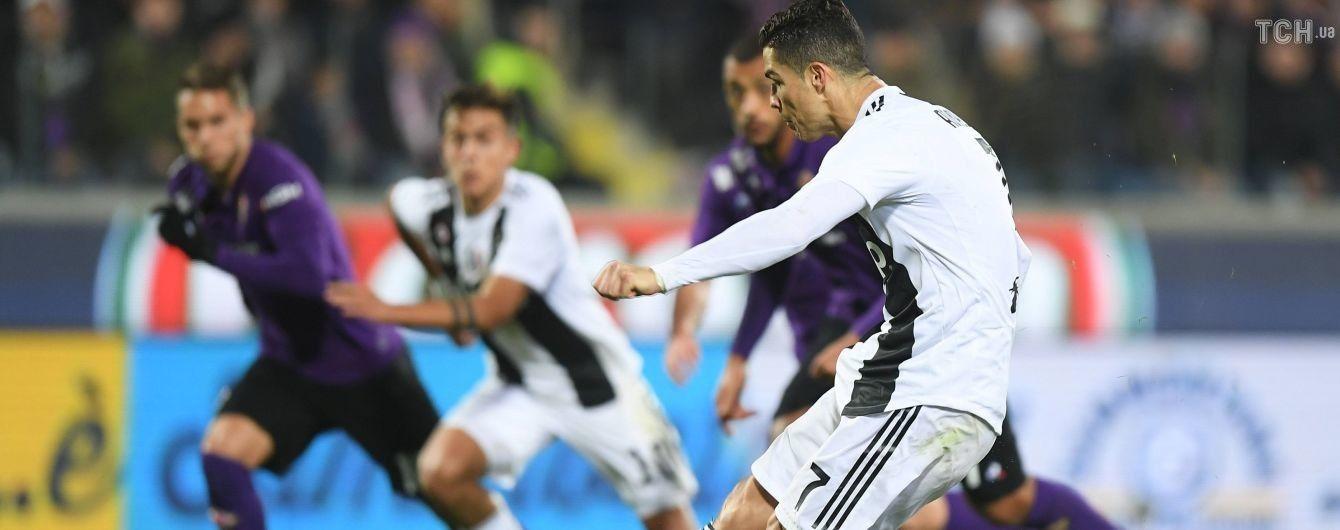 """""""Ювентус"""" на классе обыграл """"Фиорентину"""", Роналду отметился юбилейным голом"""