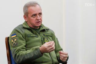 Загроза російського вторгнення найвища від 2014 року – Муженко