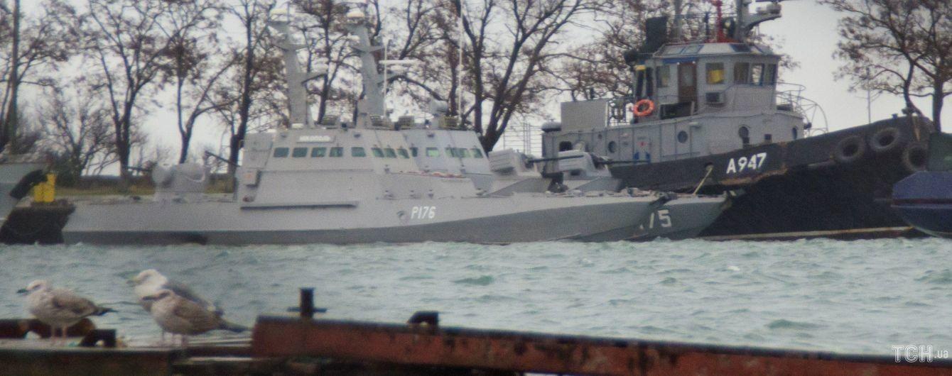 Задержание в Крыму активиста и отказ от показаний капитана захваченного РФ буксира. Пять новостей, которые вы могли проспать