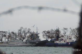 Імена і тюремні строки: СБУ розповіла, кого підозрює в агресії проти українських моряків