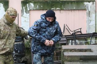 Міноборони передасть українським морякам у СІЗО РФ військову форму - ЗМІ
