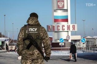 Прикордонники пояснили, які іноземці можуть потрапити на окупований Донбас та Крим