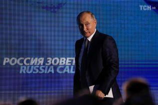 Більше, ніж половина росіян вважають Путіна відповідальним за проблеми країни – опитування