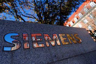 В Германии начали расследование в отношении сотрудников Siemens за поставку турбин в Крым