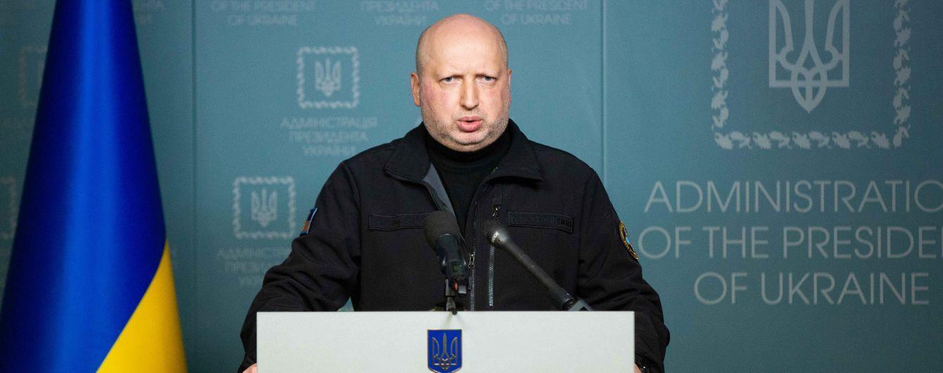 СНБО соберется для объявления военного положения - Турчинов