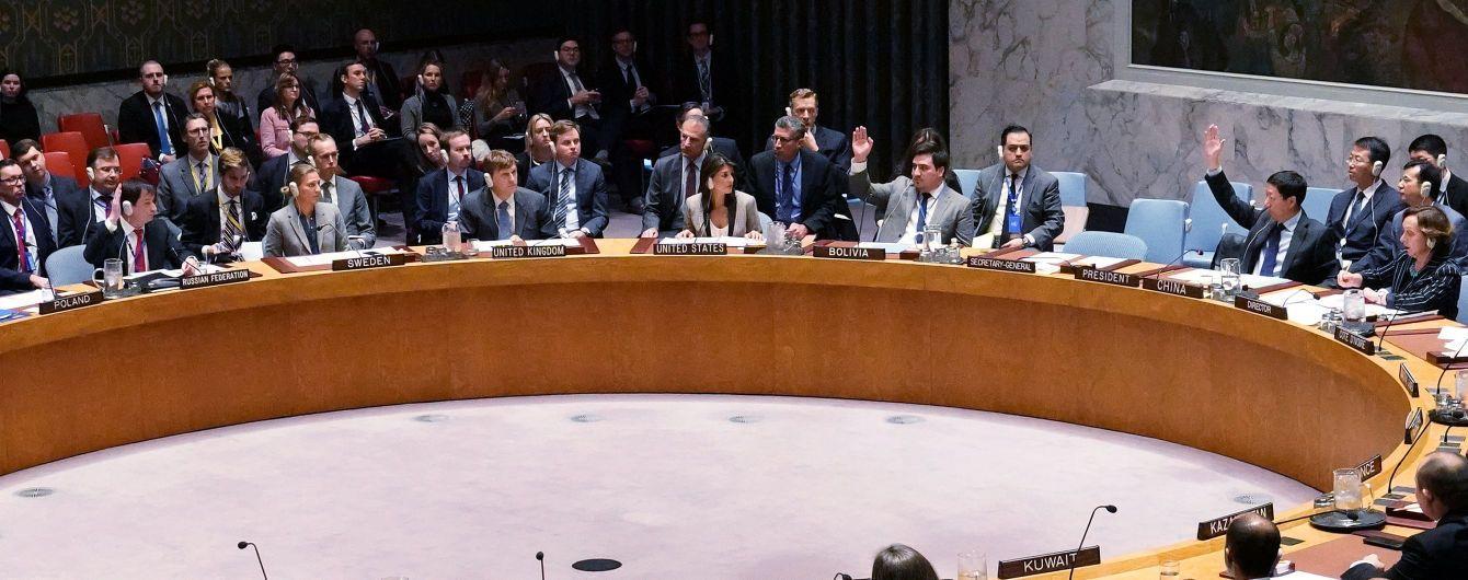 Совбез ООН отклонил российские предложения относительно экстренного заседания