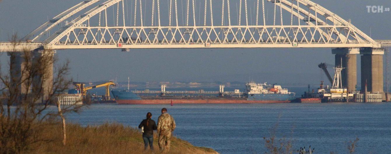Російська ФСБ заявила, що українські кораблі могли загрожувати Керченському мосту