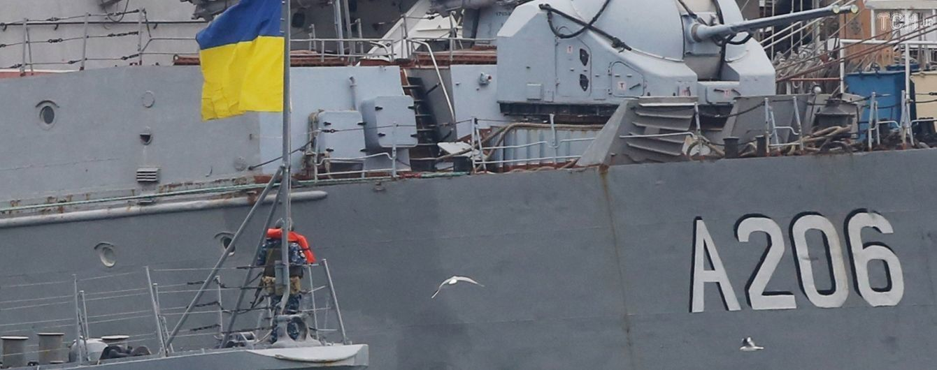 СБУ подтвердила, что на борту захваченных кораблей в Азовском море находились ее сотрудники