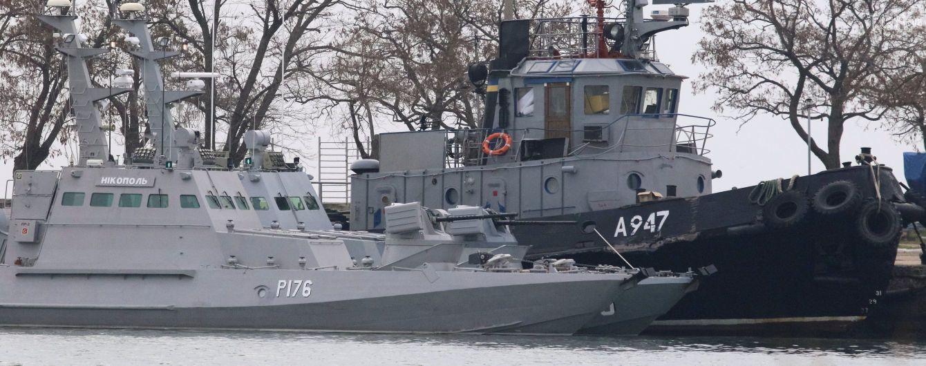 МинВОТ показало место захвата россиянами украинских кораблей. Они были в международных водах