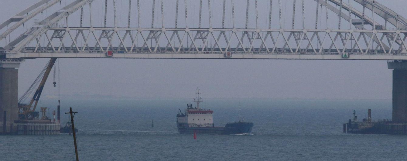 В расстреле кораблей в Керченском проливе участвовал моряк-предатель из Украины