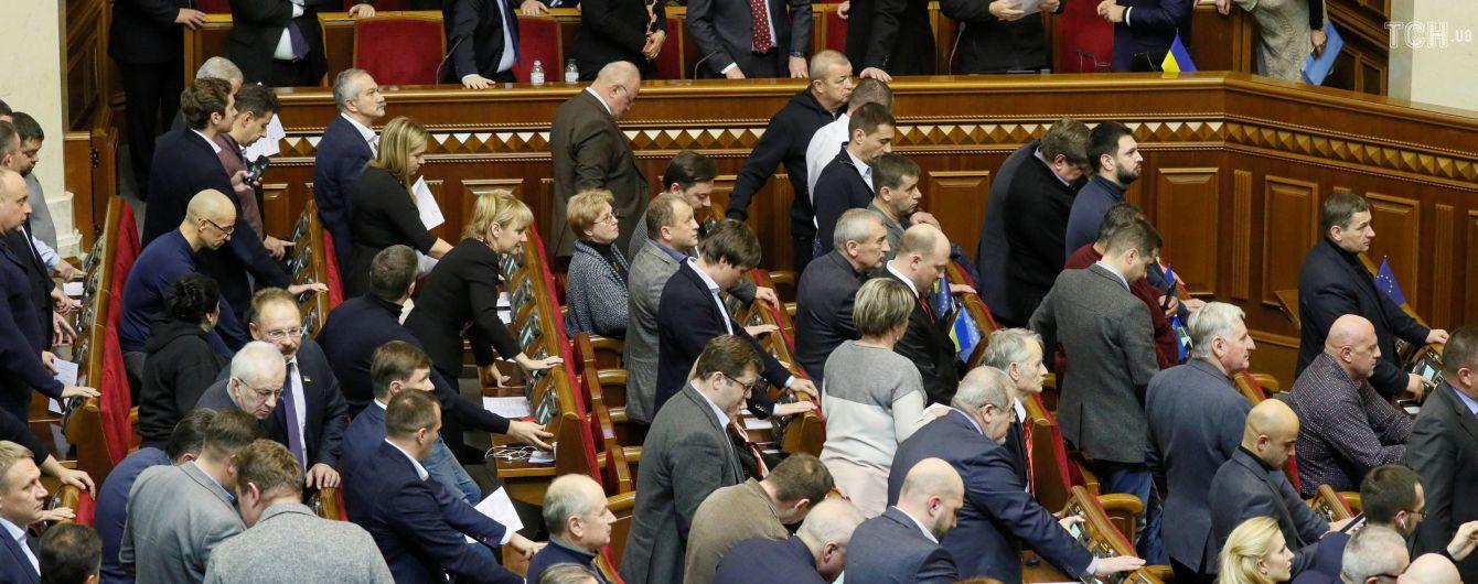 Парламент решил прекратить действие договора о дружбе с Россией