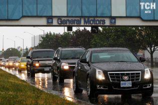 GM закриє п'ять гігантських заводів заради виробництва електрокарів