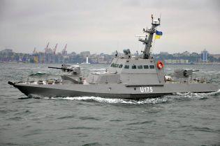 Все украинские военные суда вышли в море по тревоге