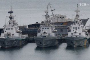 Рада дозволила Морській охороні застосовувати зброю без попередження для відбиття атаки
