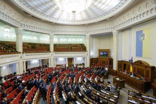 Верховна Рада ухвалила зміни до Податкового кодексу і перейшла до розгляду держбюджету-2019