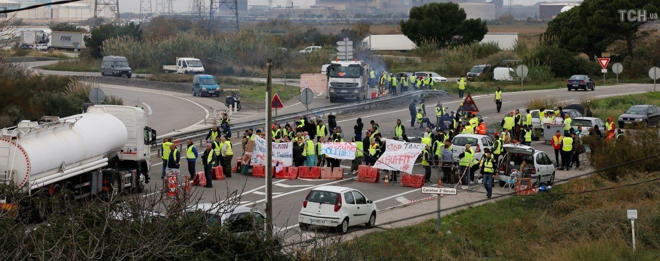 """""""Паливні"""" протести у Франції: правоохоронці заявили про двох загиблих та 552 постраждалих"""