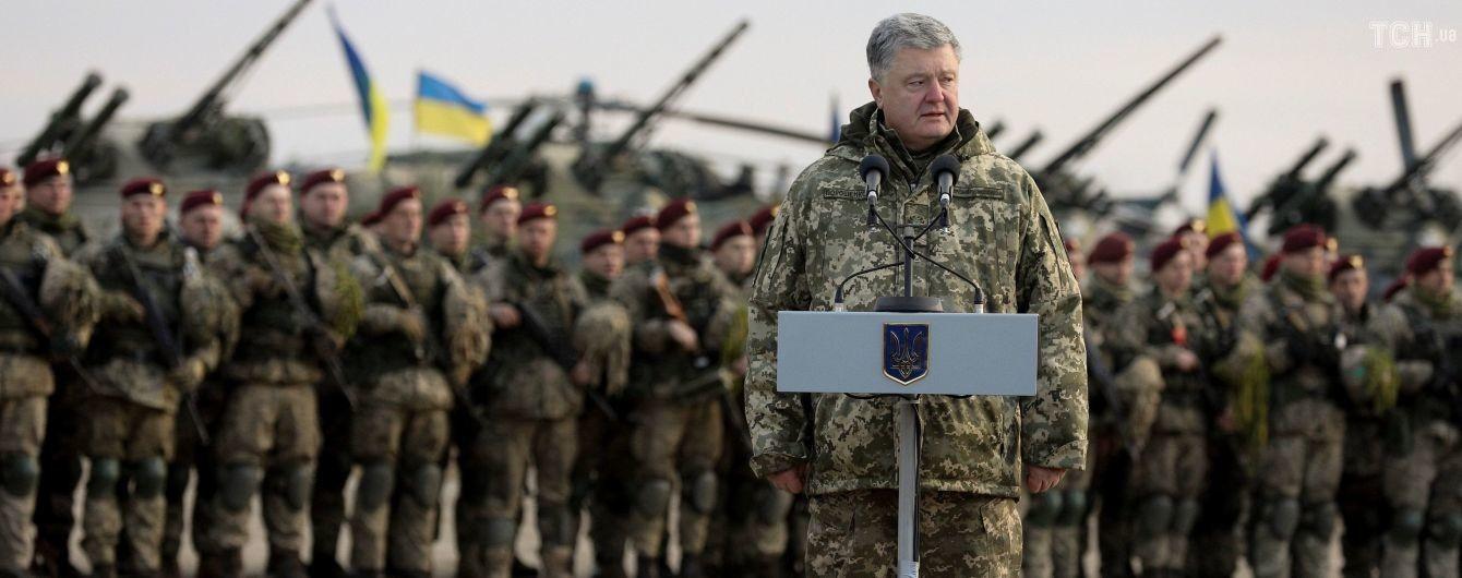 Порошенко подписал указ о введении военного положения