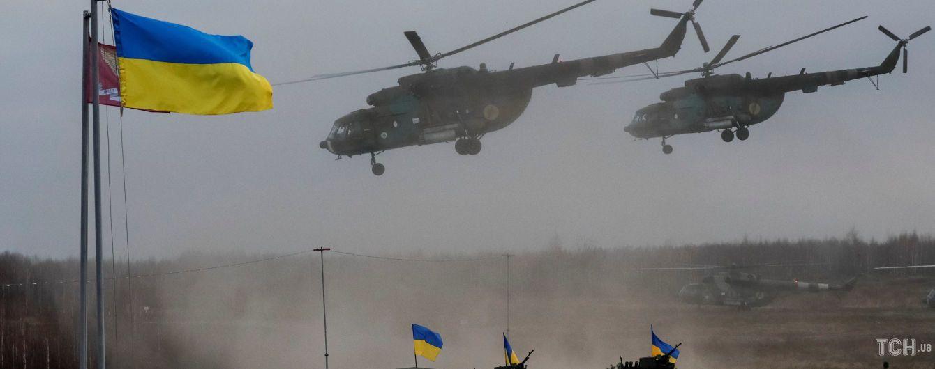 Возможное введение военного положения в Украине и ВСУ и СБУ в боевой готовности. Пять новостей, которые вы могли проспать