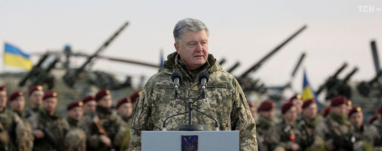 Порошенко созвал военный кабинет