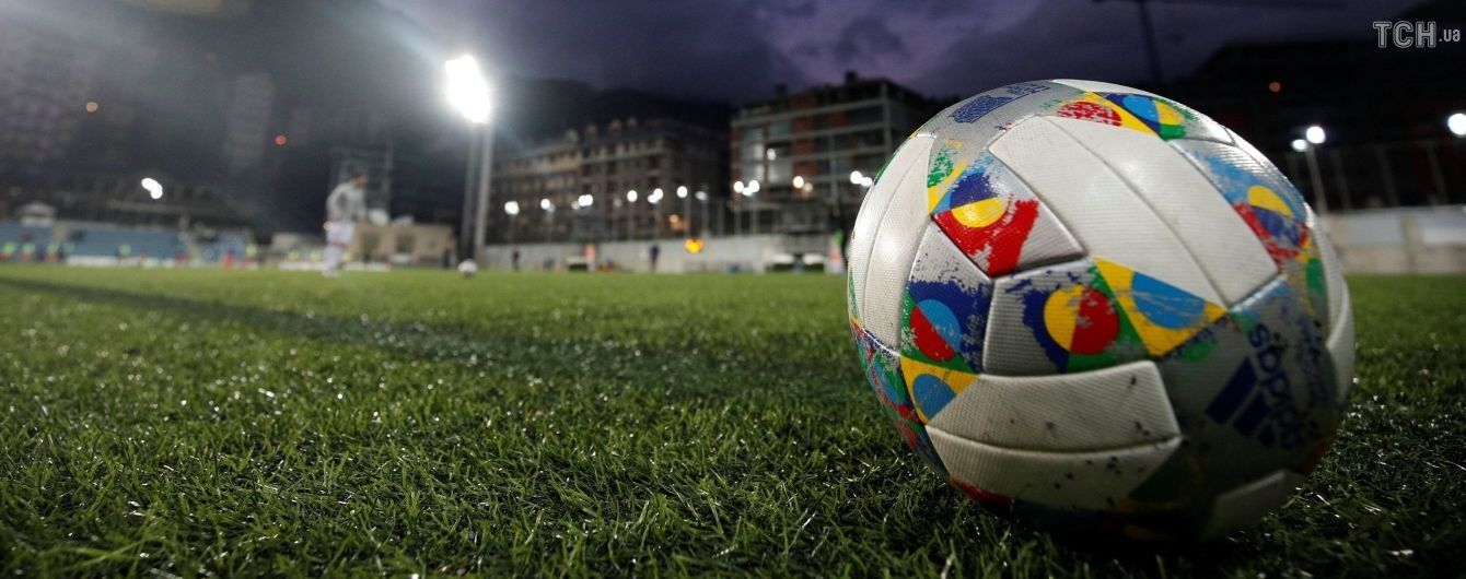 "Суперлиги не будет. Президент УЕФА расставил точки над ""і"""