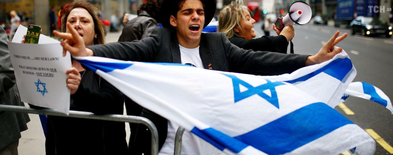 Украину исключили из списка стран, в которых наблюдается рост антисемитского насилия