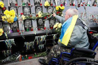 Генпрокуратура завершила экспертизу относительно расстрелов на Майдане - Луценко