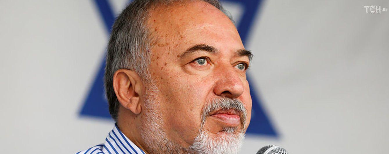 После принятия хрупкого перемирия в Секторе Газа министр обороны Израиля объявил об отставке