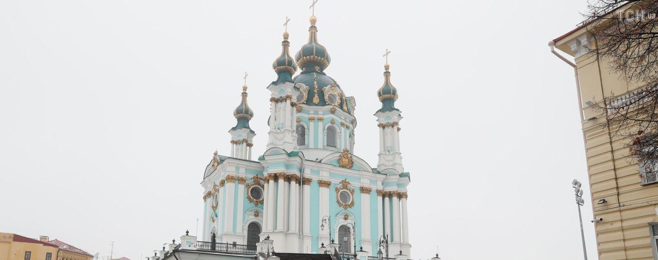 Полная автокефалия с митрополитским устройством. Вселенский патриархат готовит вручение Томоса Украине