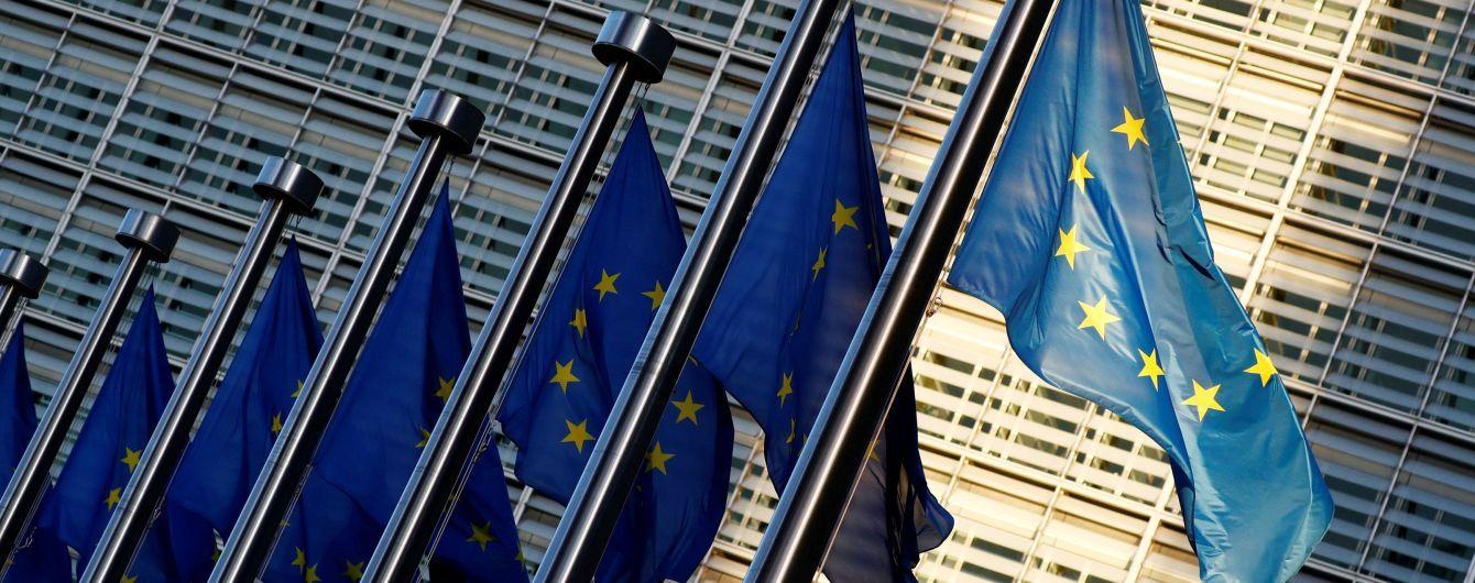 Рада із закордонних справ ЄС обговорить ситуацію в Україні та агресію у Керченській протоці