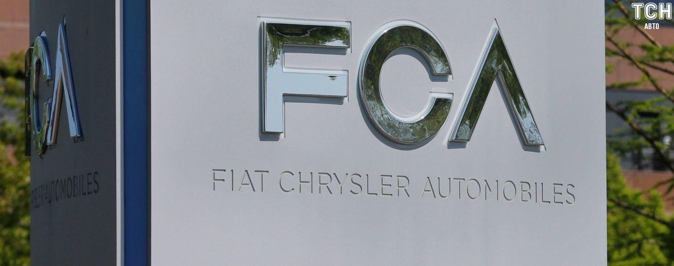 Концерн Fiat-Chrysler инвестирует $5 млрд в создание электрокаров
