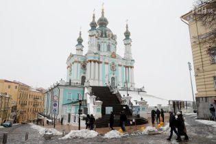 Поліція відкрила кримінальні провадження через атаку на Андріївську церкву