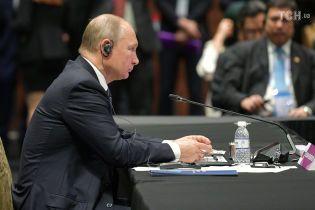 """Путін скасував обмеження в наданні """"політичного притулку"""" в Росії"""