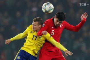 Ліга націй. Туреччина поступилася Швеції перед контрольним матчем з Україною