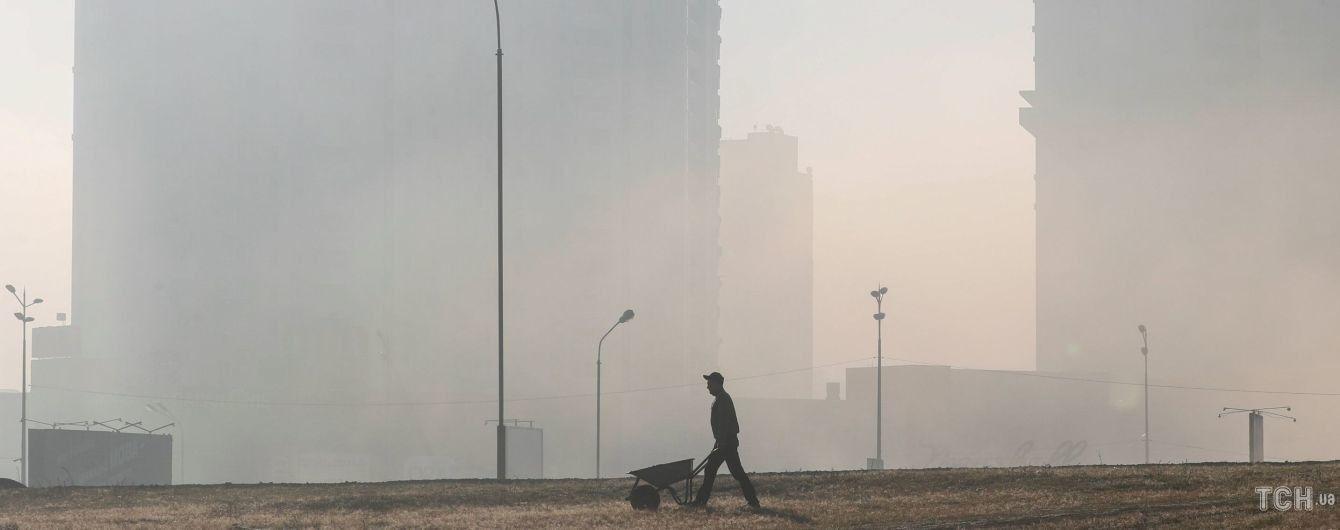 Синоптики предупреждают об утреннем тумане в Украине