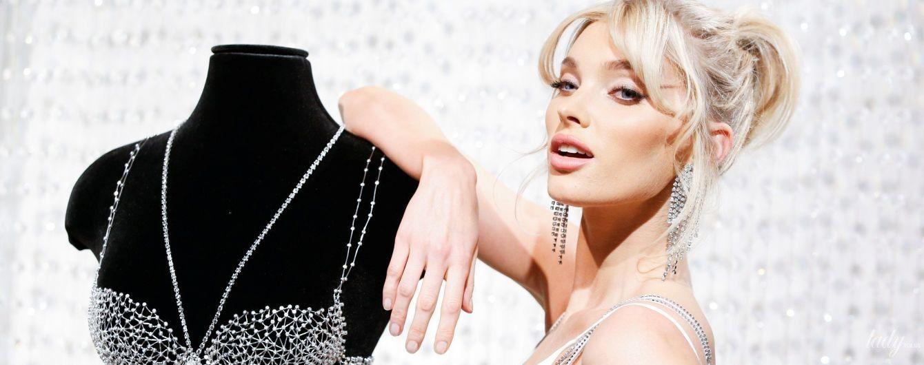 Fantasy Bra в руках у Эльзы Хоск: бельевой бренд Victoria's Secret презентовал драгоценный бюстгальтер