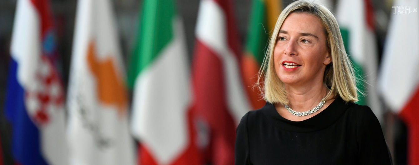 """Євросоюз """"глибоко шкодує"""" через рішення США запровадити санкції проти Ірану"""