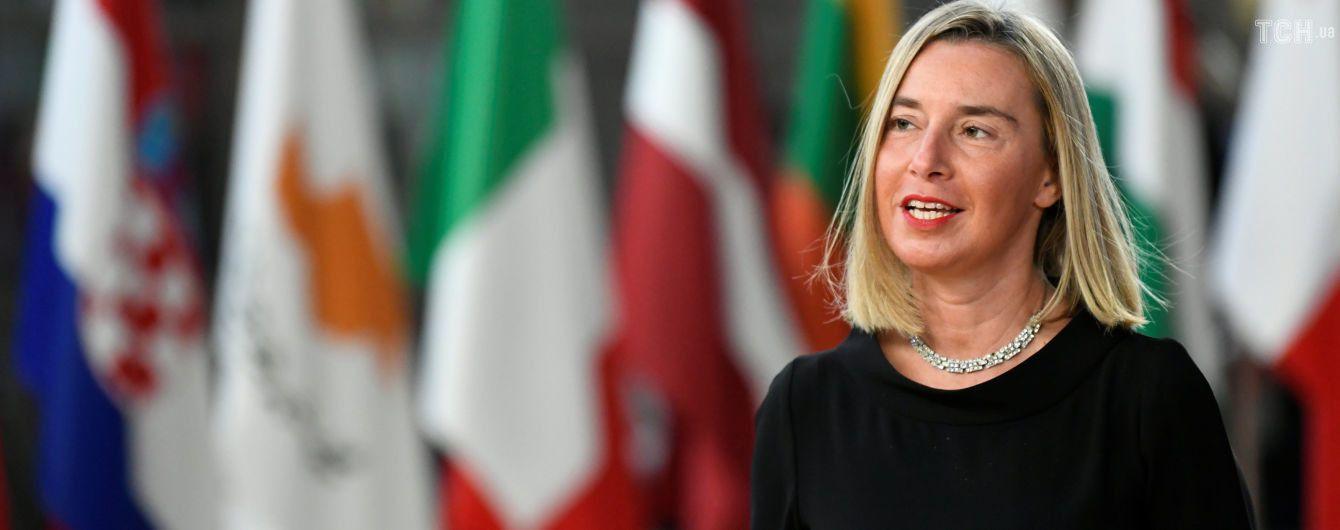 "Евросоюз ""глубоко сожалеет"" из-за решения США ввести санкции против Ирана"