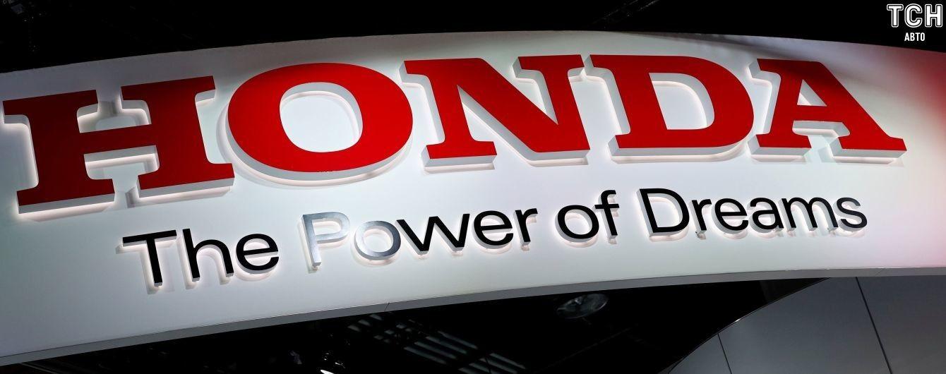Honda создала бесконтактные зарядки для электрокаров